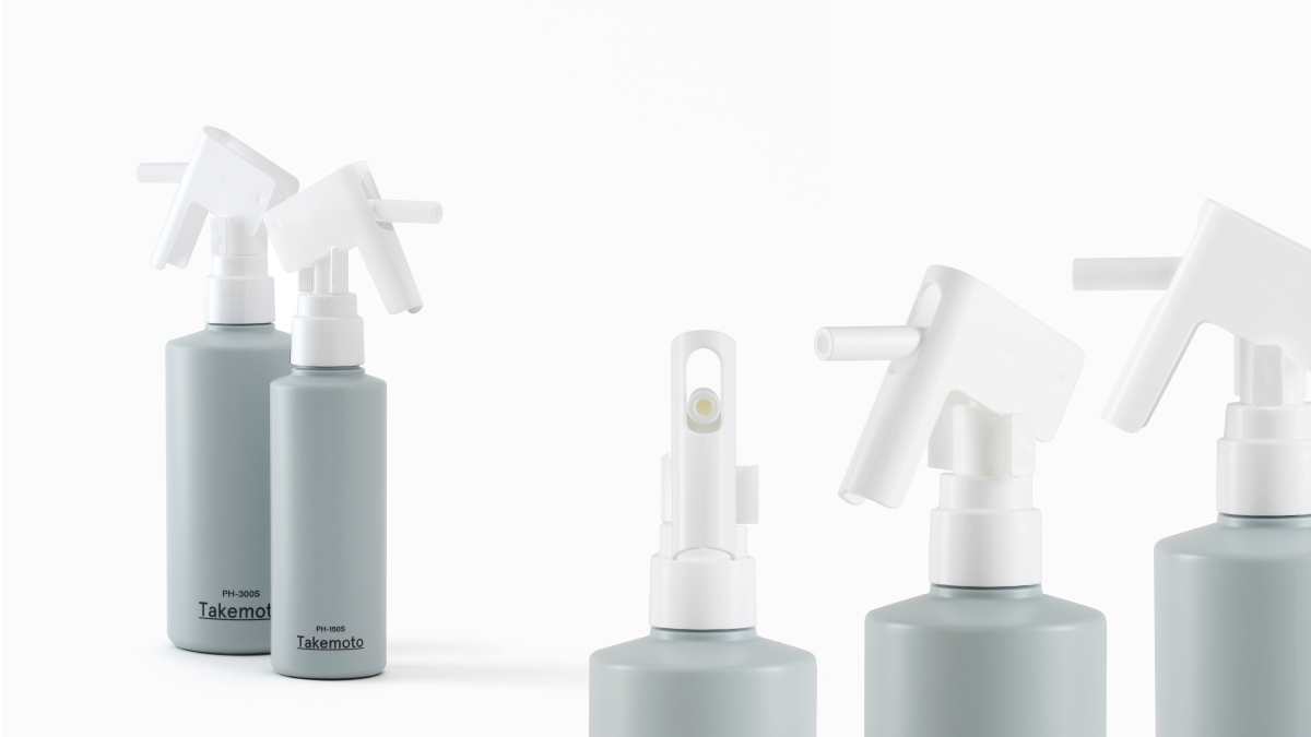 New trigger style lotion pump